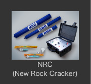 NRC(New Rock Cracker)