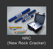 NRC (New Rock Cracker)